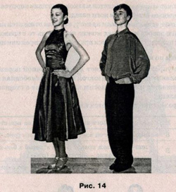 Фокстрот, школа танцев, техника танца