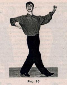 Фокстрот, школа танцев, техника танца, повороты в танцах