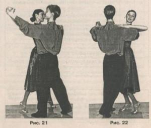 Фокстрот, боковой шаг в повороте, техника танца, школа танцев