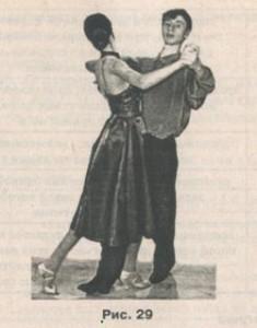 Фокстрот, медленный фокстрот, техника танца, школа танцев, обратное плетение, плетение