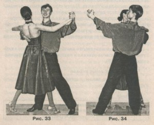 Квикстеп, техника танца, школа танцев, повороты