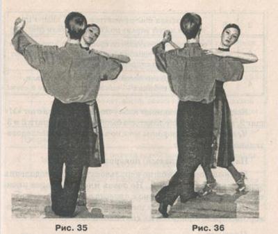 Квикстеп, техника танца, школа