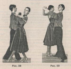 квикстеп, техника танца, школа танцев, поступательное шассе, бальные танцы, стандарт