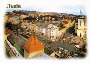 Львов - Украина