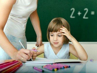 Как стимулировать у ребенка желание учиться