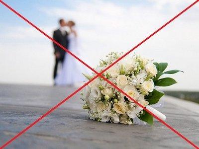 5 причин отказов от свадьбы