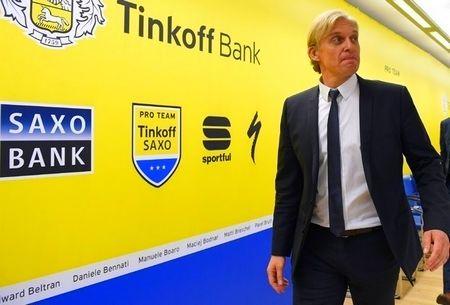 Директор Тинькофф Банка